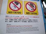 Clientes con tatuajes. No en los balnearios japoneses.